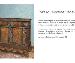 antikvariat_02