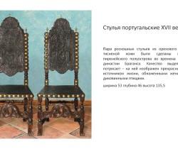 antikvariat_03