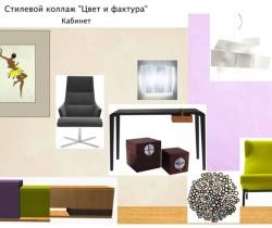 3_kabinet