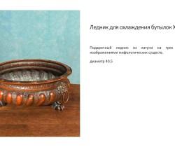 antikvariat_05