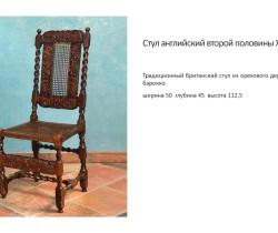 antikvariat_06