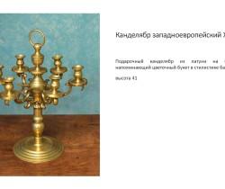 antikvariat_08