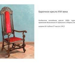 antikvariat_09