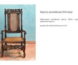 antikvariat_10