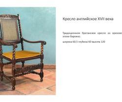 antikvariat_11